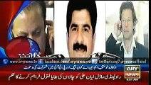 ARY NEWS Headlines  0900  15 October 2015 - Geo PAkistan