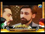 Ishqa Waay Episode 25 Full on Geo tv 19th October 2015 - Video Dailymotion