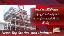 ARY News Headlines 20 October 2015, Geo Pakistan, Nandipur Power Project Director Changed