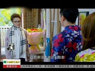 媽媽像花兒一樣 第30集 Mother Like Flowers Ep30