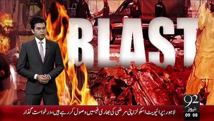 Quetta Bomb Dhamka – 20 Oct 15 - 92 News HD