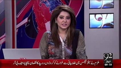 Karachi Gang War Ky 2 Groups Ka Aik Dosry Pr Hamla – 20 Oct 15 - 92 News HD