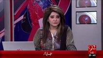 Meer Wise Umar Farooq Ki Pakistani High Commissioner Abdul Basit Sy Mulaqat – 20 Oct 15 - 92 News HD