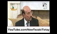 Qaim Ali Shah Funny Press Confrence with Police Tezabi Totay CM Sindh Qaim Ali Shah Punjabi Parody -
