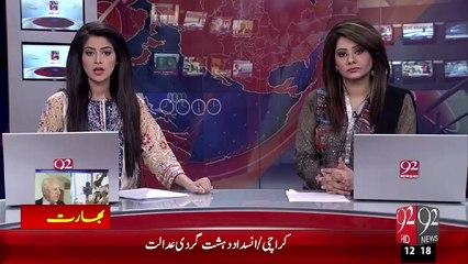 Breaking News– Newdelhi Faridabad Main Hindu Janoniyon Ny Dalat Khandan Ka Ghar Jala Dia 2Bachy Halak– 20 Oct 15 - 92 News HD