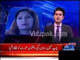 Chup nahi Rahungi Imran khan ny pushton aurat ko lalkara hay count Down start... Corrupt Senator sitara Ayaz