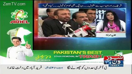 10 PM With Nadia Mirza - 20th October 2015