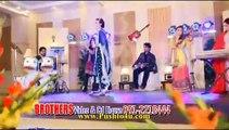 Zra Me Dy Zra Me Day | Sara Sahar | Pashto New Hits ALbum 2015 Song