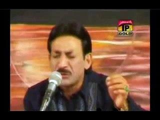 Jis nay Abbas ka Alam thaam liya