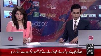 Rawalpindi Or Multan Main Dengue Waba Hakoomat Khamoosh – 21 Oct 15 - 92 News HD