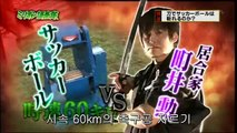 Modern Samurai Isao Machii - Cutting 350kmh BB pellet & 300kmh and 500kmh Baseball by Katana.wmv