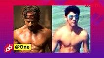 Shah Rukh Khan's son Aryan Khan's mysterious friend - Bollywood News