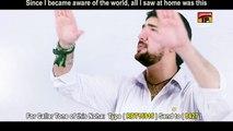 Farhan Ali Waris | Aey Hussaini Maan Tujhe Salam | 2015 Nohay | HD