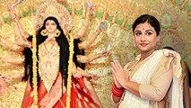 Vidya Balan Celebrates Durga Puja With Family!!