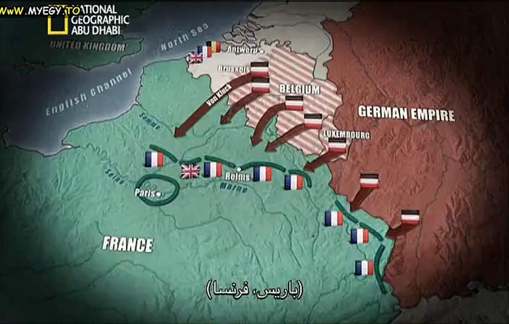وثائقى أبُكاليبس الحرب العالمية الأولى الحلقة 2