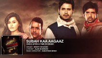 Subah Kaa Agaaz FULL AUDIO Song - Mohit Chauhan _ Once Upon A Time In Bihar _ T-Series - Video Dailymotion
