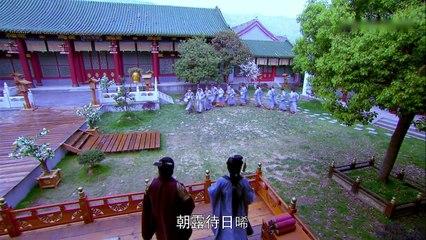 班淑傳奇 第29集 Ban Shu Legend Ep29