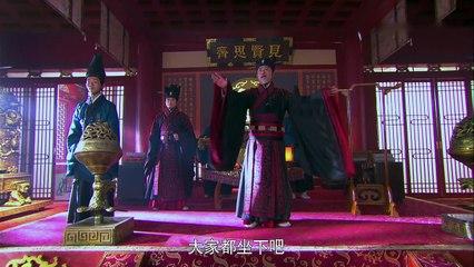 班淑傳奇 第33集 Ban Shu Legend Ep33