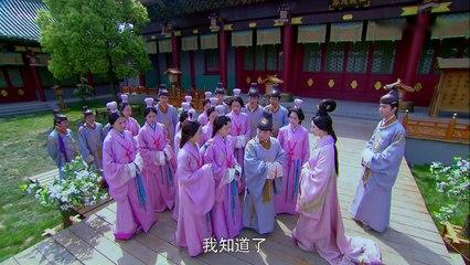 班淑傳奇 第40集 Ban Shu Legend Ep40