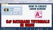 P(5) C# Access Database Tutorials In Urdu - Create Login Screen