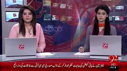 Chairman PCB Shaharyar Khan Ky Bharat Sy Any Ky Bad HeranKun Bayan – 22 Oct 15 - 92 News HD