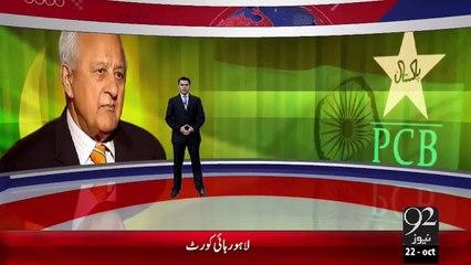 Chairman PCB Shaharyar Khan Bharat Sy Nakam Wapis Nai Behas Chir Gai– 22 Oct 15 - 92 News HD