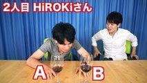 【格付けチェック】1000円ワインと1万ワイン見極められるか! Video