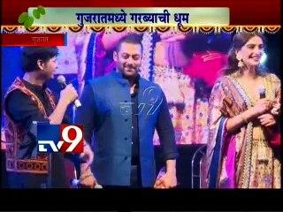 Salman Khan, Sonam Kapoor GARBA at Ahmedabad, Prem Ratan Dhan Payo Promotion-TV9