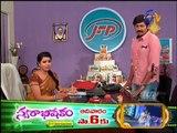 Manasu Mamatha 22-10-2015 | E tv Manasu Mamatha 22-10-2015 | Etv Telugu Serial Manasu Mamatha 22-October-2015 Episode