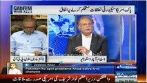 Pervaz Rasheed angry on Nadeem Malik