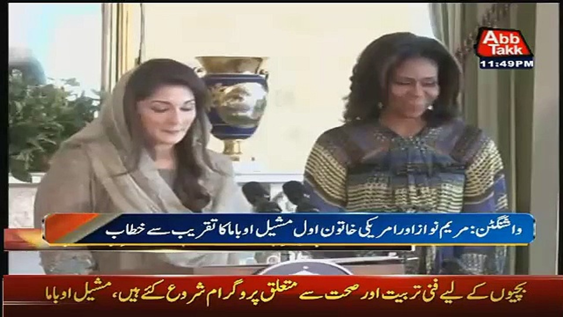 Like father like daughter Mariam Nawaz can't keep her head high in front of Michelle Obama