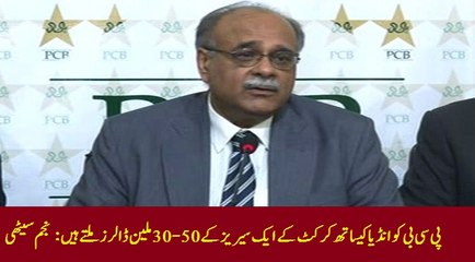 watch PCB gets $30-50 Millions per series with India: Says Najam Sethi