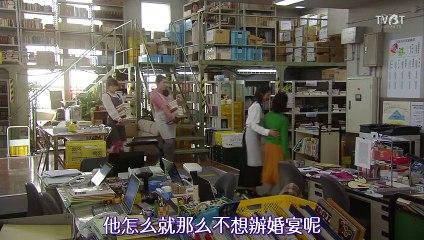 偽裝夫婦 第3集 Gisou no Fuufu Ep3