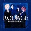 ROUAGE - ROUAGE (2nd Press) (1st Album) (1994.7.20)