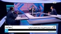 تونس.. هل تنذر محاصصة التعيينات بتفكك الائتلاف الحاكم؟