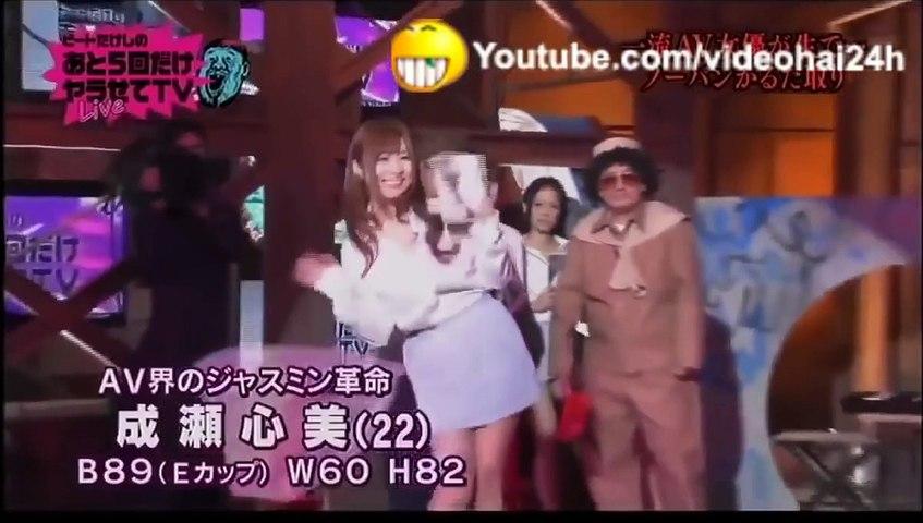 Gameshow 18+ Bựa nhất Nhật Bản | Godialy.com