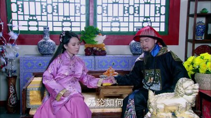錢塘傳奇 第1集 The Mystery of Emperor Qian Long Ep1