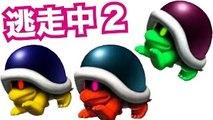 【マリオメーカー#39】逃走中2!おじいちゃんの作った鬼畜コース�
