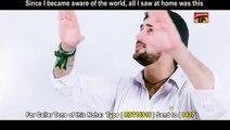 Aey Hussaini Maan Tujhe Salam - Syed Farhan Ali Waris - Official Video