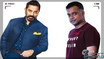 Kamal To Join Hands With Gautham Menon  123 Cine news   Tamil Cinema news Online