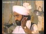 Aashiq Ka Janaza Hai, Zara Dhoom Se Nikle, Mahboob Ki Galion Se Zara Jhoom K Nikle | Pir Naseer ud din Naseer