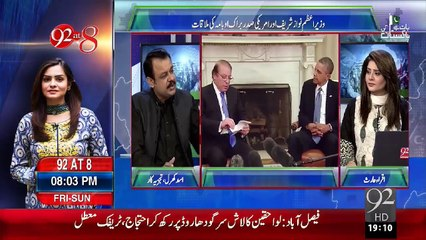 Baat Hai Pakistan Ki 23-10-2015 - 92 News HD