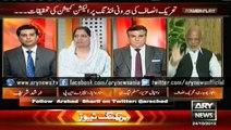 Crossfire between Danial Aziz, Aijaz Chaudhry in program Power Play