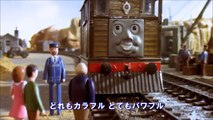 Engine Roll Call (Series 19) | Thomas and Friends