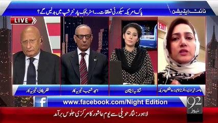 Night Edition- 23-10-2015 - 92 News HD