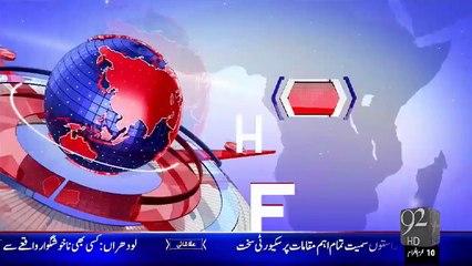 Headlines - 06:00 AM - 24-10-15 - 92 News HD