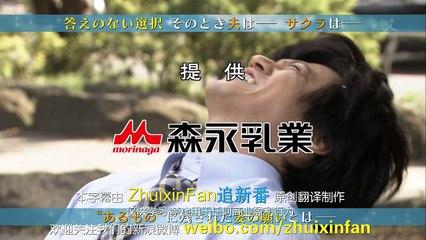 產科醫鴻鳥 第2集 Kounodori Ep2