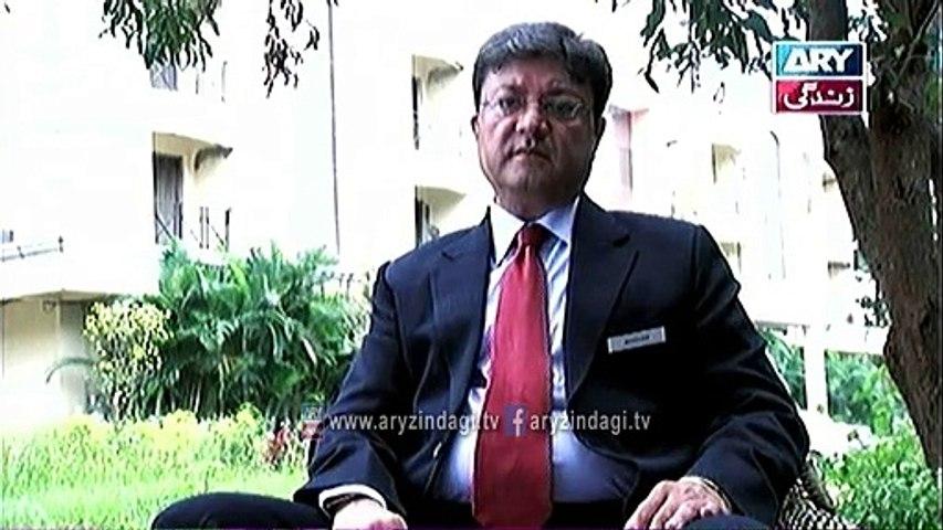 Khauff, 09-05-2014  ARY Zindagi Horror Drama
