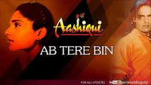Ab Tere Bin Full Song (Audio) _ Aashiqui _ Rahul Roy, Anu Agarwal