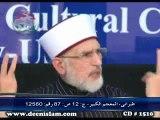 Happy News from Prophet Muhammad S.A.W.W _@_  Shaykh-ul-Islam Dr Muhammad Tahir-ul-Qadri